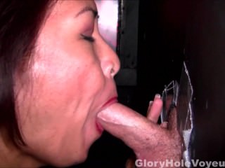 Asian MILF Gloryhole..